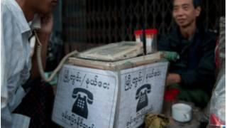 Burma Telecom