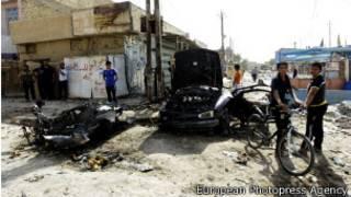 العراق (صورة من الأرشيف)