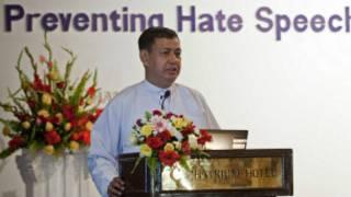 Burma Government's spokesperson U Ye Htut