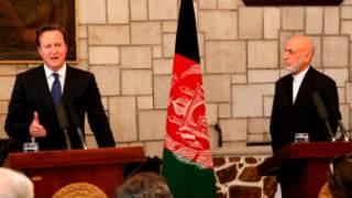 cameron afghan