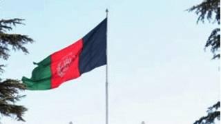 افغان بیرغ