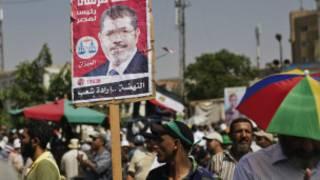 Wafuasi wa Mohammed  Morsi