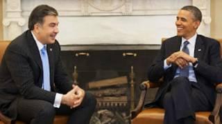 اوباما و ساکاشویلی