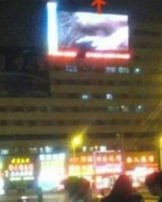 Порнофильм на городском экране в Китае