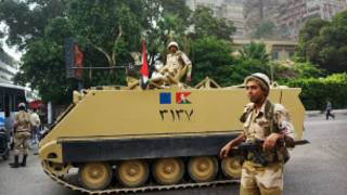 مصری فوج