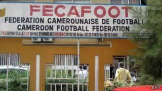 مقر الاتحاد الكاميروني لكرة القدم
