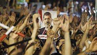 Taageerayaasha Mursi