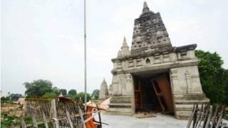 Attack on Bodhgaya