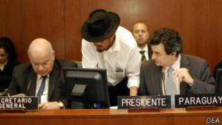 Sesión especial en la OEA