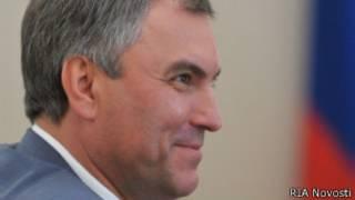 Первый заместитель главы администрации президента РФ Вячеслав Володин