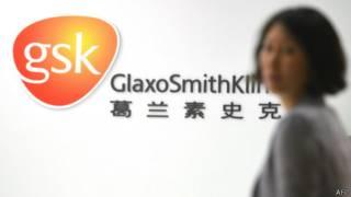 Chi nhánh GSK ở Thượng Hải, Trung Quốc