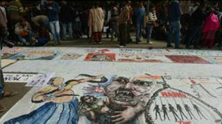 बलात्कार, प्रदर्शन, फ़ाइल फ़ोटो
