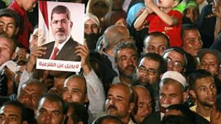 طرفداران مرسی