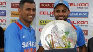भारत कप