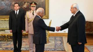 Mısır'da geçici hükümet yemin etti