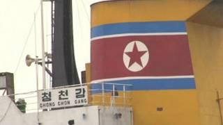 Barco norte-coreano retido no Panamá | Foto: BBC