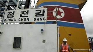 barco Chong Chon Gang de Corea del Norte detenido en Panamá