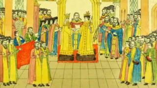 Венчание царя Михаила Федоровича и Евдокии Стрешневой (1626). Автор неизвестен.