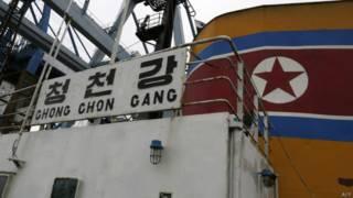 Корейский сухогруз с грузом кубинского оружия