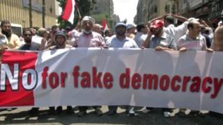 मिस्र में प्रदर्शन करते लोग