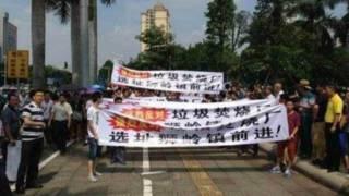 廣州花都區大批民眾示威