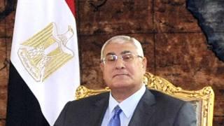 Le président égyptien par intérim Adly Mansour