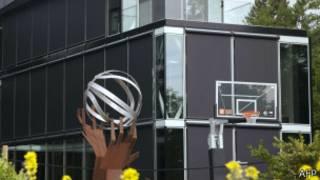 مقر الاتحاد الدولي لكرة السلة