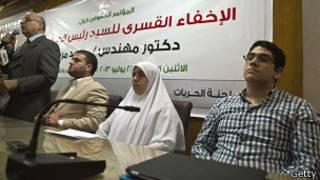 Дети Мохаммеда Мурси