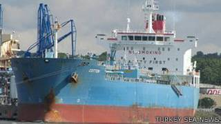 तुर्की का जहाज़