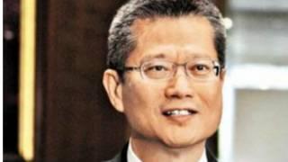 香港发展局长陈茂波