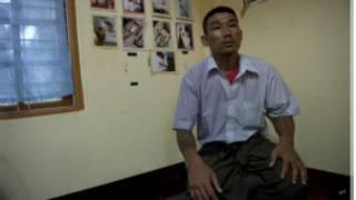 Mrang Naw Hseng
