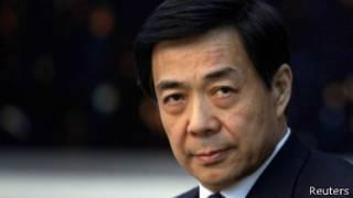 Bo Xilai yari umwe mu bantu bakomeye mu Bushinwa
