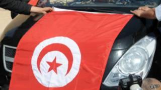 Bendera Tunisia