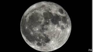 पूर्णिमाको चन्द्रमा