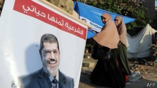 Kugeza ubu aho Morsi afungiye ntihari hatangazwa