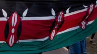 Tutar Kenya