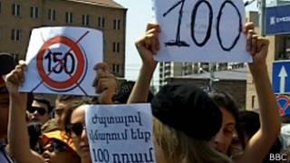 Протест против повышения цен за проезд в Ереване