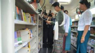 burma_mobile_library