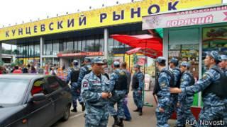 Полиция на московском рынке