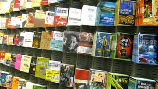 香港书市展示的书籍