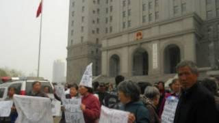 在中国外交部外的访民
