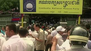 Trụ sở Đảng Cứu quốc Campuchia