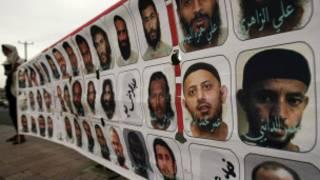 معتقلو اليمن في غوانتانامو
