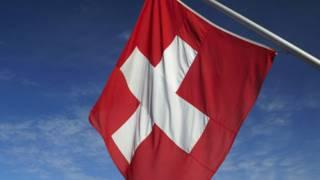 Bandeira da Suíça / Reuters