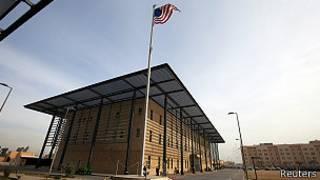 Embajada de Estados Unidos en Bagdad, Irak