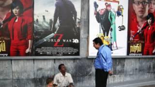 burma_film_
