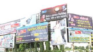 dhaka billboard