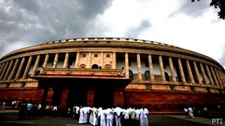 Indian Parliamnet, भारतीय संसद