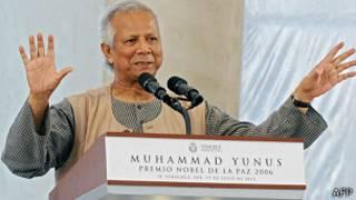 Mohamed Yunus