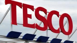 特易購Tesco英國商店